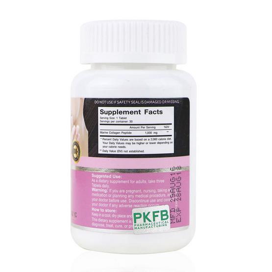 Inuvic Marine Collagen Peptide อินูวิค มารีน คอลลาเจนเปปไทด์ (30 แคปซูล)