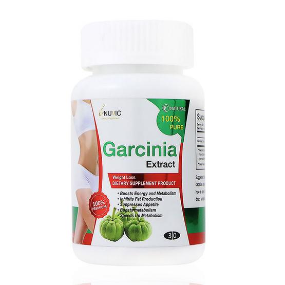 Inuvic Garcinia Extract อินูวิค สารสกัดจากผลส้มแขก (30 แคปซูล)