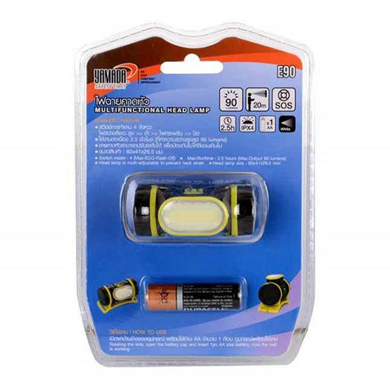 YAMADA ไฟฉายคาดหัว รุ่น E90