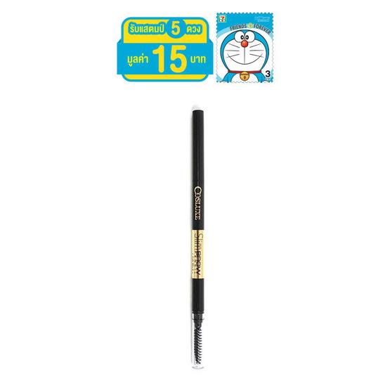 Cosluxe ดินสอเขียนคิ้ว Slimbrow Pencil สี Soft Black