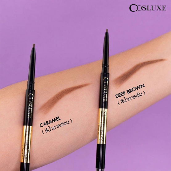 Cosluxe ดินสอเขียนคิ้ว Slimbrow Pencil สี Latte