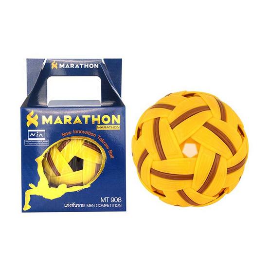 Marathon ตะกร้อผิวยางมหัศจรรย์ สำหรับแข่งขันนานาชาติ สำหรับผู้ชาย รุ่น MT908