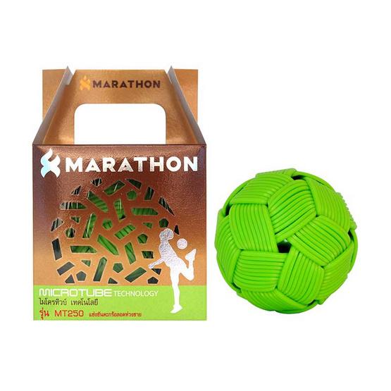 Marathon ตะกร้อแบบลอดห่วงมาตราฐานไทย รุ่น MT250