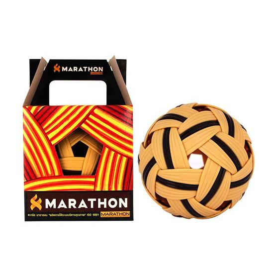 Marathon ตะกร้อรุ่นสันทนาการลอดห่วงทั่วไป เส้น 3 แถบ รุ่น MT301