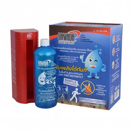 YAMADA น้ำยาดับเพลิงกรณีฉุกเฉิน  แบบขวด 1 ขวด/กล่อง