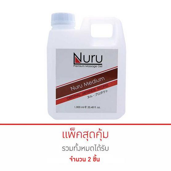 Nuru Medium เจลนูรุ มีเดียม ขนาด 1,000 มล./แกลลอน แพ็ค 2 แกลลอน