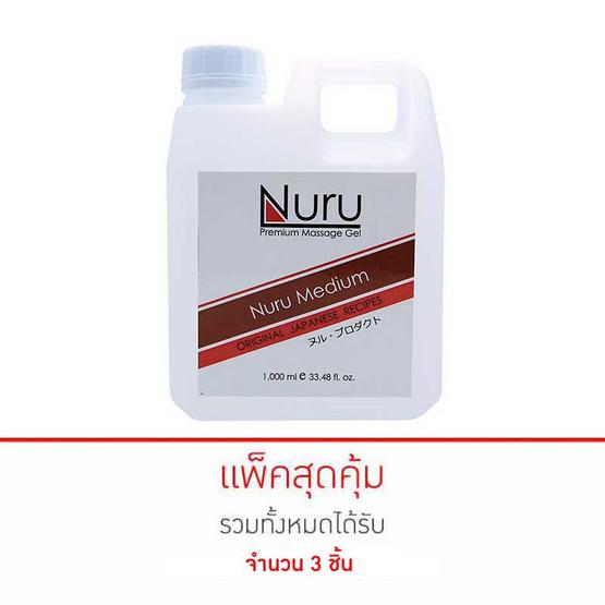 Nuru Medium เจลนูรุ มีเดียม ขนาด 1,000 มล./แกลลอน แพ็ค 3 แกลลอน