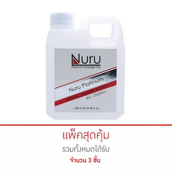 Nuru Platinum เจลนูรุ แพทตินัม ขนาด 1,000 มล./แกลลอน แพ็ค 3 แกลลอน
