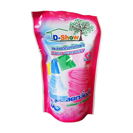 น้ำยาซักผ้า ดีโชว์ ถุงเติม 500 มล.