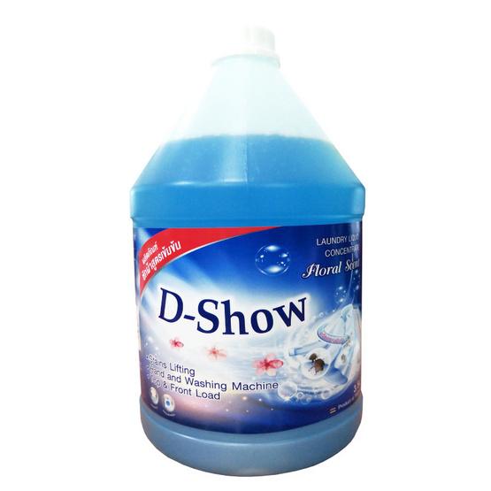 น้ำยาซักผ้า ดีโชว์ น้ำเงิน แกลลอน 3800 มล.