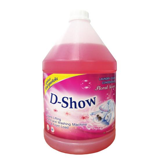 น้ำยาซักผ้า ดีโชว์ ชมพู แกลลอน 3800 มล.