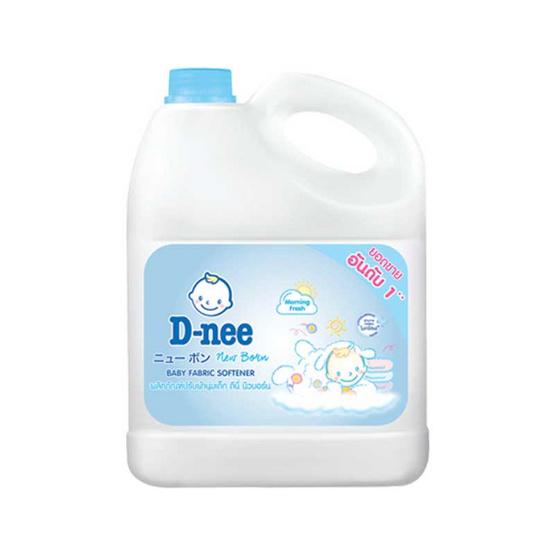 D-nee ผลิตภัณฑ์ปรับผ้านุ่มเด็ก แบบแกลลอน 3,000 มล. สีฟ้า