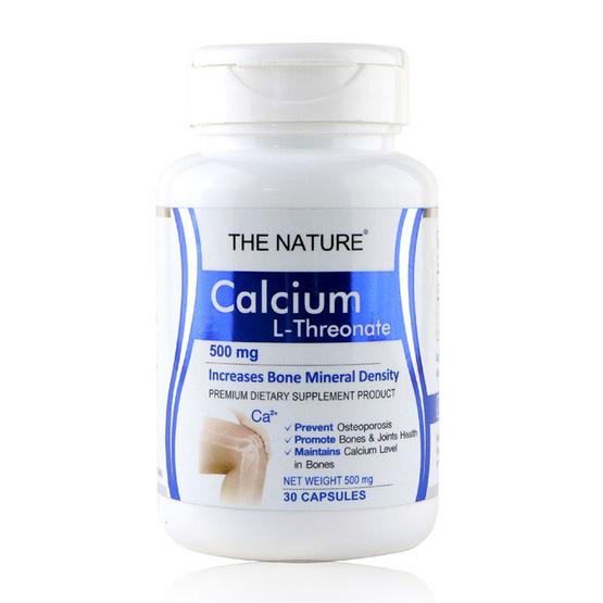 The Nature Calcium L-Threonate แคลเซียม แอล-ทรีโอเนต บรรจุ 30 แคปซูล