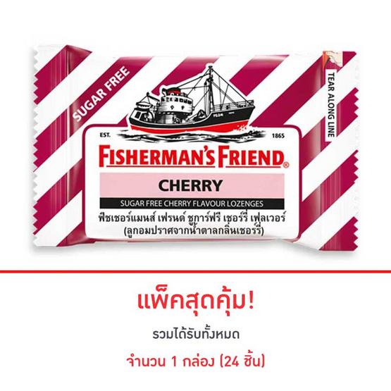Fisherman's Friend Sugar ลูกอมปราศจากน้ำตาลกลิ่นเชอร์รี่ 1 กล่อง บรรจุ 24 ซอง