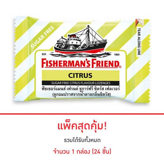 Fisherman's Friend Sugar ลูกอมปราศจากน้ำตาลกลิ่นซิตรัส 1 กล่อง บรรจุ 24 ซอง