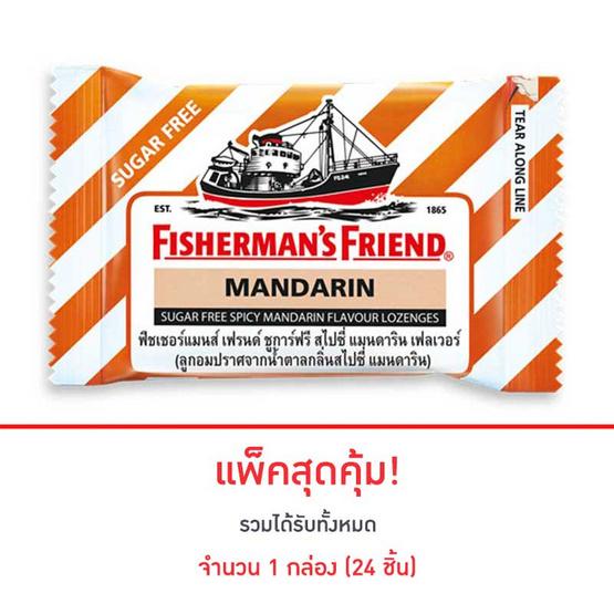 Fisherman's Friend Sugar ลูกอมปราศจากน้ำตาลกลิ่นสไปซี่ แมนดาริน 1 กล่อง บรรจุ 24 ซอง