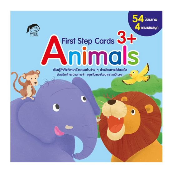 First Step Cards Animals