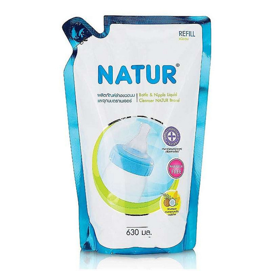 NATUR ล้างขวดนมและจุกนม 630 มล.