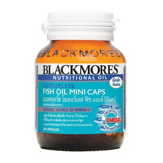 Blackmores Odourless Fish Oil แบลคมอร์ส โอเดอร์เลส ฟิช ออยล์ มินิแคป บรรจุ 30 แคปซูล