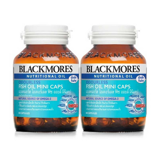 Blackmores Odourless Fish Oil แบลคมอร์ส โอเดอร์เลส ฟิช ออยล์ มินิแคป บรรจุ 60 แคปซูล แพ็ค 2