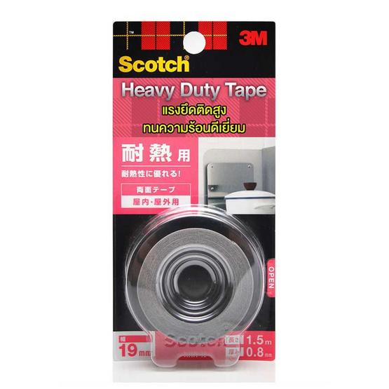 3M Scotch เทปโฟมกาวสองหน้า แรงยึดติดสูง ทนความร้อน 19 มม. x 1.5 ม.