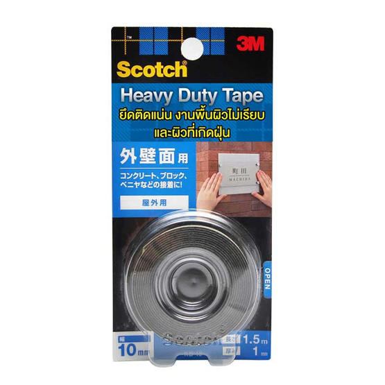 3M Scotch เทปโฟมกาวสองหน้า ยึดติดแน่น ติดพื้นผิวฝุ่น 10 มม. x 1.5 ม.