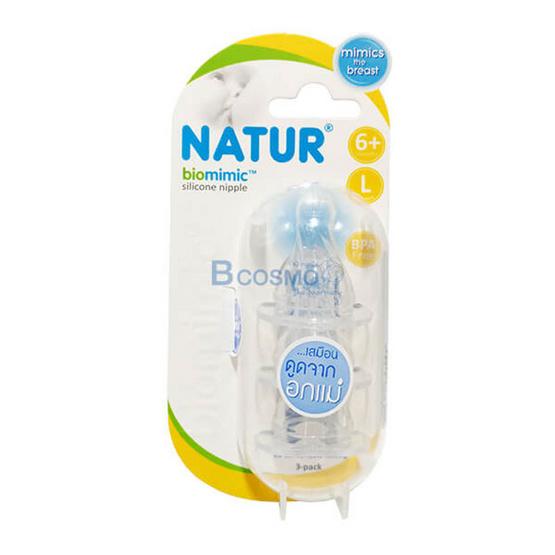 NATUR จุกนม biomimic ขนาด L แพ็ค 3 (8 รู)