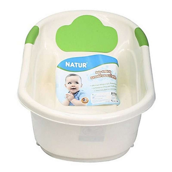 NATUR อ่างอาบน้ำ รุ่น N1035 สีเขียว