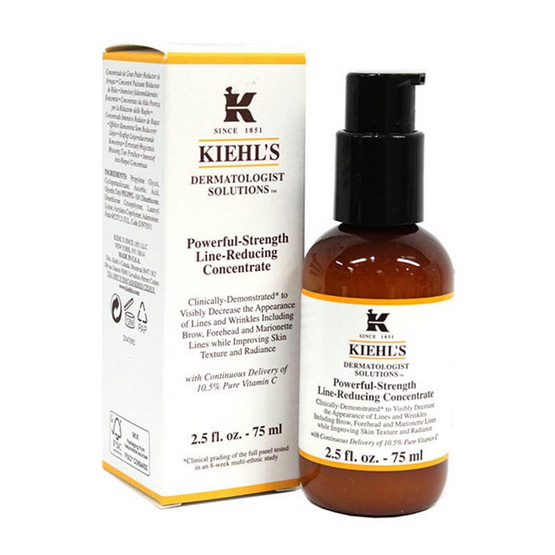 Kiehl's Powerful-Strength Line-Reducing Concentrate 75 มล.