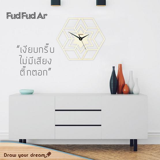 FudFudAr นาฬิกาแขวนผนังขนาด 12 นิ้ว ลายไม้ธรรมชาติ C026N