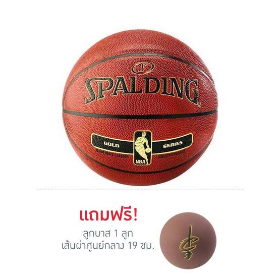 Spalding ลูกบาส NBA รุ่น GOLD INDOOR/OUTDOOR เบอร์ 7 สีน้ำตาล แถมฟรีที่สูบลม
