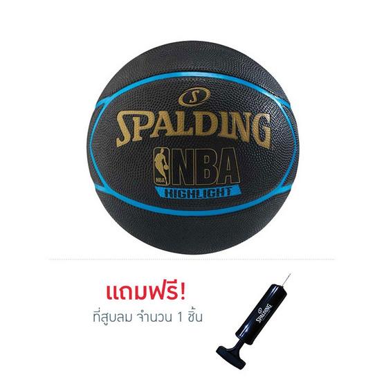 Spalding ลูกบาส NBA รุ่น HIGHLIGHT SERIES