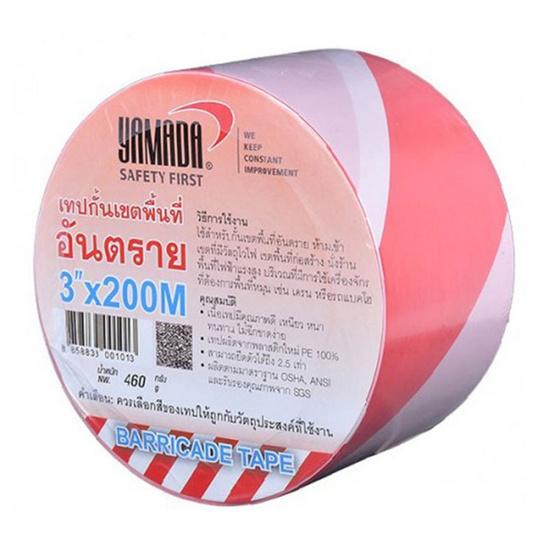 """YAMADA เทปยูโรกั้นเขต ขาว-แดง 3""""x200M 1 ม้วน/แพ็ค"""