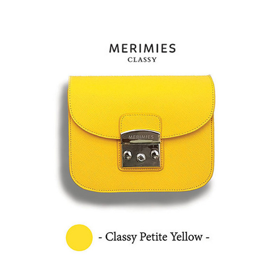 Merimies Classy Petite Yellow คลาสซี่ เปอติ๊ดเหลือง