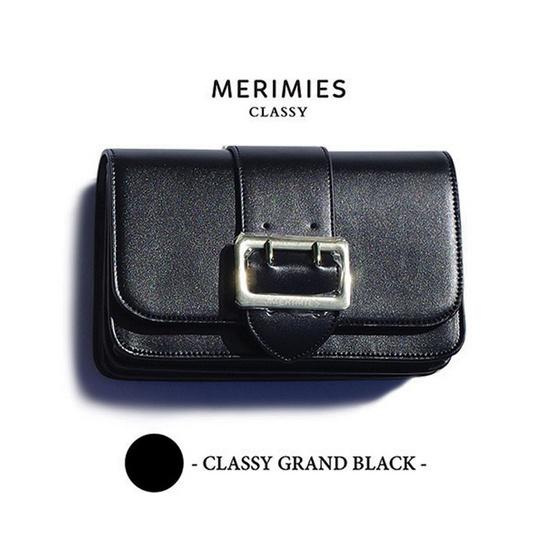 Merimies Classy Grand Black คลาสซี่ แกรนด์ดำ