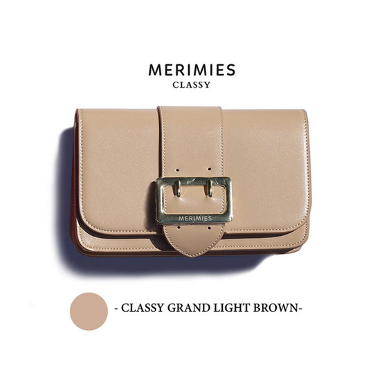 Merimies Classy Grand Light Brown คลาสซี่ แกรนด์น้ำตาลอ่อน