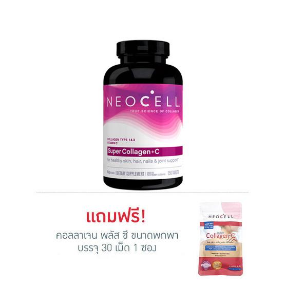 Neocell ผลิตภัณฑ์เสริมอาหาร นีโอเซลล์ คอลลาเจน รุ่นพลัส ซี บรรจุ 250 แคปซูล