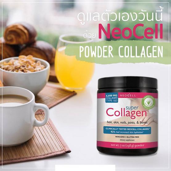 Neocell ผลิตภัณฑ์เสริมอาหาร นีโอเซลล์ คอลลาเจน ชนิดผง ขนาด 198 กรัม