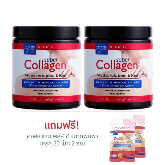 Neocell ผลิตภัณฑ์เสริมอาหาร นีโอเซลล์ คอลลาเจน ชนิดผง ขนาด 198 กรัม แพ็ค 2 กระปุก