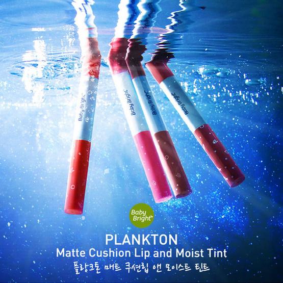 Baby Bright Plankton Matte Cushion Lip and Moist Tint 0.7 + 0.9 g 04 Sunset