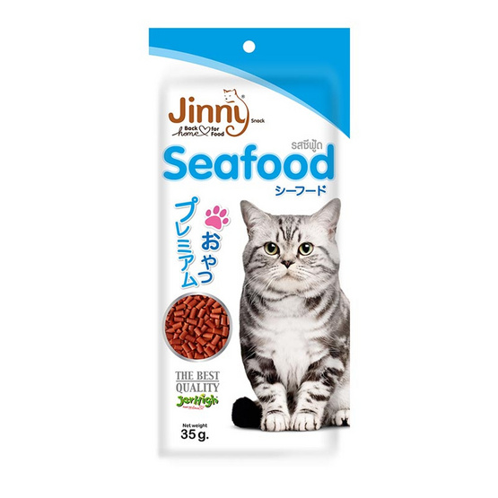 Jinny ขนมแมวมินิสติ๊กรสซีฟู๊ด (1 x 12)