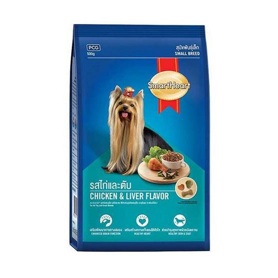 อาหารสุนัขพันธุ์เล็ก สมาร์ทฮาร์ท รสไก่และตับ 3 กิโลกรัม