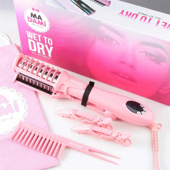 Madami Wet To Dry 2 in1 สีชมพู