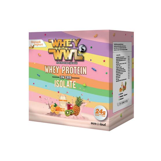 WWL เวย์โปรตีน ขนาด 1 ปอนด์ รสซูกัส แถมฟรี แก้วเชคเกอร์สีส้ม
