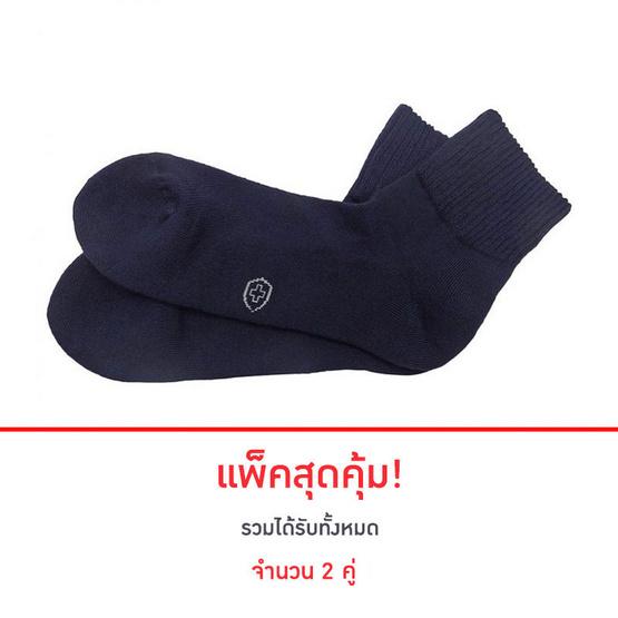 ปกป้องเท้า ถุงเท้าเพื่อผู้ป่วยเบาหวานและผู้สูงอายุ รุ่นมาตรฐาน ไซส์ 35-39 จำนวน 2 คู่