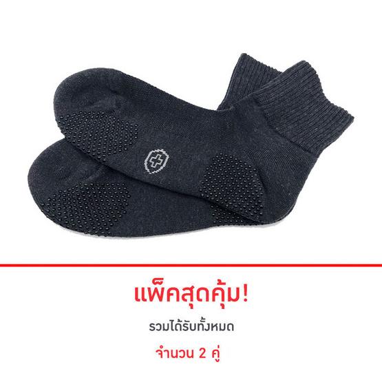 ปกป้องเท้า ถุงเท้าเพื่อผู้ป่วยเบาหวานและผู้สูงอายุ รุ่นกันลื่น ไซส์ 35-39 จำนวน 2 คู่