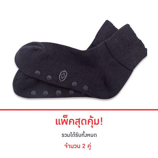 ปกป้องเท้า ถุงเท้าเพื่อผู้ป่วยเบาหวานและผู้สูงอายุ รุ่นกันลื่น ไซส์ 40-46 จำนวน 2 คู่