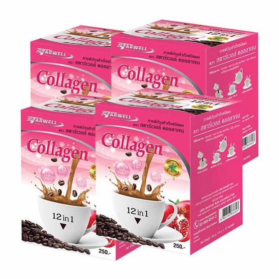 Starwell ผลิตภัณฑ์เสริมอาหาร กาแฟปรุงสำเร็จชนิดผงสตาร์เวลล์ คอลลาเจน บรรจุ 10 ซอง/กล่อง แพ็ค 4 กล่อง