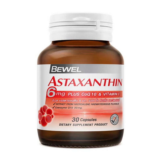 BEWEL Astaxanthin 6 มก. ผสมโคเอ็นไซน์คิวเท็น และวิตามินอี บรรจุ 30 แคปซูล