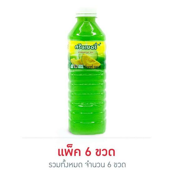 กรีนเบอรี่ น้ำแคนตาลูป 25% 500 มล. (แพ็ค 6 ขวด)